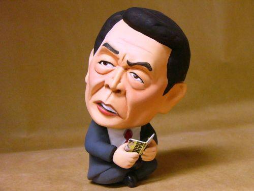 麻生太郎 そっくり人形 フィギュア