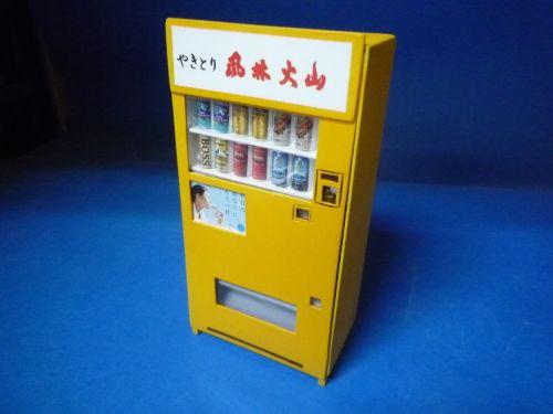ミニチュア 自動販売機 ドールハウス